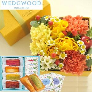 花とスイーツのセット【四角フラワーボックス】MサイズBOXとフィナンシェ&「ウェッジウッド」ティーバッグセット 9個 WEDGWOOD(ウェッジウッド) 送料無料生花 花束 メッセージカード花瓶い