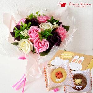花とスイーツのセットnewソープフラワーブーケとどうぶつドーナツギフトセット 送料無料【一部地域を除く】ソープフラワー 花束 メッセージカード花 プレゼント 贈り物誕生日 記念日 お祝