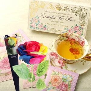 花と紅茶のセットソープフラワー レインボーローズとチェルシーガーデンティー 化粧箱入りローズティーギフトセット 送料無料【一部地域を除く】 花束 メッセージカードソープフラワー