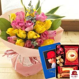 花とスイーツのセット20本バラスタンディングブーケと「赤い帽子」ブルーBOX クッキー缶ギフトセット 送料無料生花 花束 メッセージカード花瓶いらずの花束 花 プレゼント 贈り物誕生日 記念日 お祝い 送別 FKAA