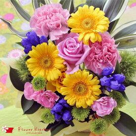 【あす楽】秋色ミックスアレンジメント ピック付き 季節のフラワーギフト【生花】 誕生日 お祝い用季節の花バルーン メッセージピック付き 秋 記念日 お祝い お礼 お見舞い 敬老の日 FKAA