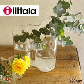 【あす楽】【送料込】イッタラ アアルト ベース120mm iittala Aalto vase ベース 花瓶 花器 イッタラ アアルト 120 ガラス オブジェ インテリア 雑貨 おしゃれ 北欧 シンプル 玄関 リビング ダイニング 店舗用 (資材) FKRSL