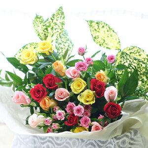 ミックスカラーのバラ22本のギフト用花束【ロングスケール】