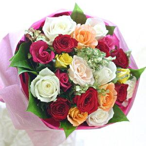 ミックスカラーのバラ22本のギフト用花束【ショートスケール】