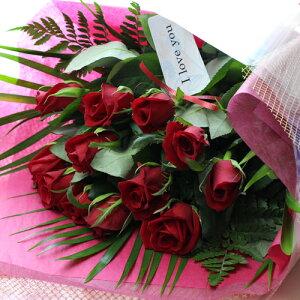 【送料無料 あす楽対応】情熱の赤い薔薇の花束 ダーズンローズ(ダズンローズ)【赤バラで告白・プロポーズ/結婚式(人前式)・披露宴に/結婚記念日に/お誕生日・記念日のギフトに】【楽ギフ_