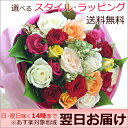 バラ花束 送料無料 バラ22本 誕生日にバラをプレゼント【成人式 バレンタイン 誕生日 発表会 記念日 お祝い 出産祝い 新築祝い 送別会 …