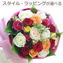 バラ花束 送料無料 バラ22本 誕生日にバラをプレゼント【退職祝い 卒業祝い 母の日 誕生日 発表会 記念日 お祝い 出産祝い 新築祝い 送…