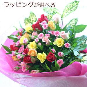 ミックスカラーのバラ32本のギフト用花束