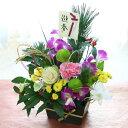 【送料無料】【正月飾り 生花 正月花】迎春のお正月限定フラワーアレンジメント/福徳