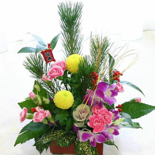 【送料無料】【正月飾り 生花 正月花】お正月限定のフラワーアレンジメント/迎春アレンジ