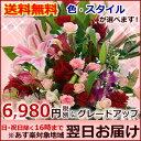 【送料無料/あす楽対応】誕生日のお祝いに 父の日に そのまま飾れる季節の花のフラワーアレンジメント(アレンジメント…