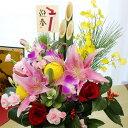 【送料無料】【正月飾り 生花 正月花】門松風のお正月限定フラワーアレンジメント/慶賀