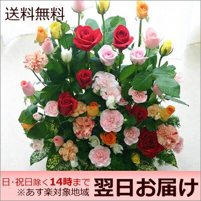 バラ30本と季節の花のフラワーアレンジメント(アレンジメントフラワー) 誕生日に薔薇をプレゼント【サマーバレンタイン 敬老の日 誕生日 発表会 記念日 お祝い 出産祝い 新築祝い 送別会 お見舞い】