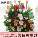 バラ30本と季節の花のフラワーアレンジメント(アレンジメントフラワー) 誕生日に薔薇をプレゼント【成人式 バレンタイン 誕生日 発表会…
