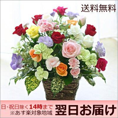 バラ15本と季節の花のフラワーアレンジメント(アレンジメントフラワー) 誕生日に薔薇をプレゼント【サマーバレンタイン 敬老の日 誕生日 発表会 記念日 お祝い 出産祝い 新築祝い 送別会 お見舞い】