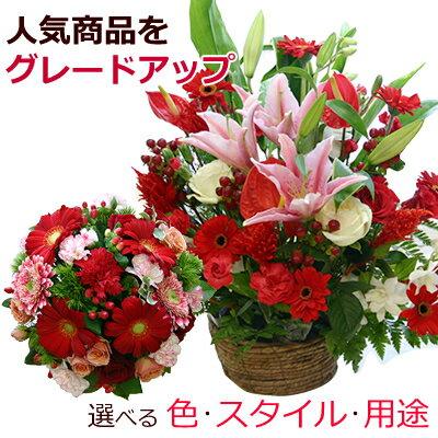 【送料無料/あす楽対応】誕生日のお祝いに そのまま飾れる季節の花のフラワーアレンジメント(アレンジメントフラワー)【画像配信】母の日 父の日