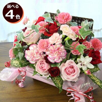 【あす楽対応】バラの花のバスケットアレンジ/ 誕生日 記念日 お祝い お見舞い 結婚祝い 新築祝い 開店祝い 結婚記念日 退職祝い 送別会 ペットに 花 フラワー ギフト フラワーバスケット 【送料無料】