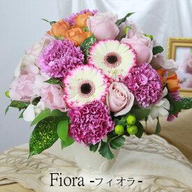 【フラワーアレンジメント】フィオラ-Fiora-【誕生日や発表会、記念日のお祝いに/出産祝い、新築祝いに/送別会のプレゼントに/お悔やみ、お供えに/お見舞いの差し入れに/お礼・ご挨拶に】ゴージャスなラウンドタイプのテーブルアレンジ