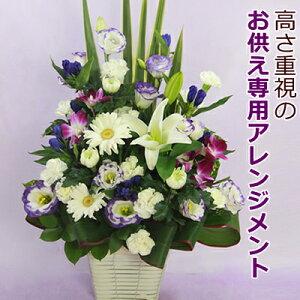 お供え花アレンジメントGrace