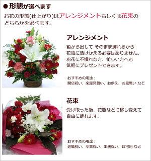 大輪白ユリお祝い花束&アレンジ