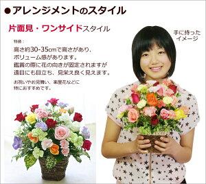 ミックスカラーのバラ15本と季節のお花のアレンジ