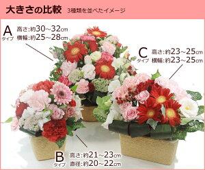 季節の花のアレンジ-サイズ-