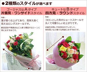 ミックスカラーのバラ15本のギフト用花束【スタイル】