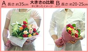 ミックスカラーのバラ15本のギフト用花束【サイズ】