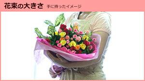 ミックスカラーのバラ32本のギフト用花束【サイズ】