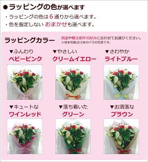 ミックスカラーのバラ32本のギフト用花束【ラッピング】