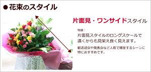 ミックスカラーのバラ32本のギフト用花束【スタイル】