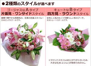 季節の花の花束ースタイルー