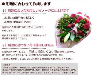 季節の花の花束ー用途ー