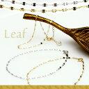 Leaf b09
