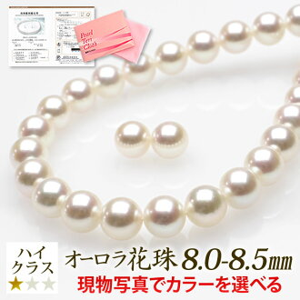 【Aurora HANADAMA Pearl】 Pearl Necklace and Pierced earrings《Platinum or K14WG》Akoya Pearl 8.0-8.5mm