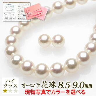 【Aurora HANADAMA Pearl】 Pearl Necklace and Pierced earrings《Platinum or K14WG》Akoya Pearl 8.5-9.0mm