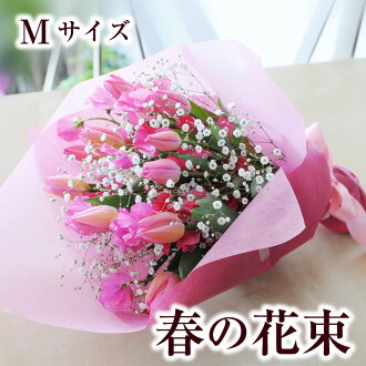 A lot of spring flowers are delivery / on the / white day / next-day delivery / next day on / graduation celebration / flower / Valentine's Day on a popular item birthday in bouquet ≪ bouquet ≫ every year of spring
