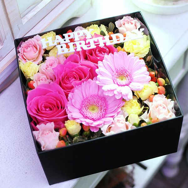 Flower box flower arrangements roses gift & hanako | Rakuten Global Market: Flower box flower arrangements ... Aboutintivar.Com