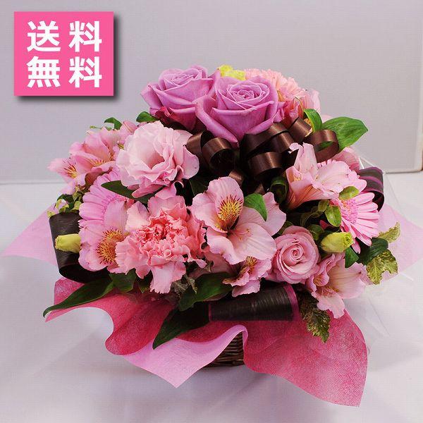 バラ 薔薇 誕生日 花 送料無料 フラワーアレンジメント 画像配信 ギフト プレゼント お祝い お見舞 記念日 贈り物 ローズミックス