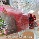 ラッピングを豪華にする フラワーギフト エーデルワイス花の贈り物 誕生日プレゼント