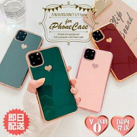 iPhone 11 Pro/11/XR/11 Pro Max/8 Plus/7Plus/XS/X/8/7/SE(第2世代)専用 ケース iPhoneケース ハート 韓国 可愛い スマホケース シンプル ガーリー アイフォンケース