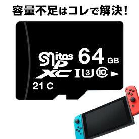Switch 任天堂スイッチ ニンテンドースイッチ microsd マイクロSD 64gb Class10 UHS-I microSDXC マイクロsdカード microsdカード SDXC 超高速U1