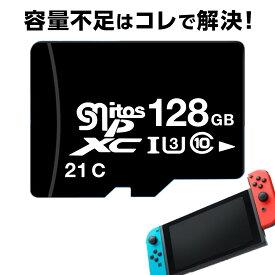 Switch 任天堂スイッチ ニンテンドースイッチ microsd マイクロSD 128gb Class10 UHS-I microSDXC マイクロsdカード microsdカード SDXC 超高速U1