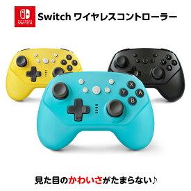 【3点以上購入でポイント10倍!】Nintendo Switch ニンテンドー 任天堂switch liteに対応 ワイヤレス プロコン Switch コントローラー スイッチ コントローラー 無線 接続 任天堂switch liteに対応 ワイヤレス プロコン