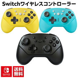 Nintendo Switch ニンテンドー 任天堂switch liteに対応 ワイヤレス プロコン Switch コントローラー スイッチ コントローラー 無線 接続 任天堂switch liteに対応 ワイヤレス プロコン