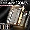 AppleWatchSeries6SEケースAppleWatch654カバー40mm44mm42mm38mmアップルウォッチカバー耐衝撃全面保護アップルウォッチ保護ケース装着簡単超薄型送料無料