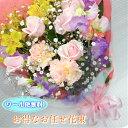 花ことばの店長にお任せ花束(送料無料)誕生日 送別 記念日 お祝い 退職 プレゼント