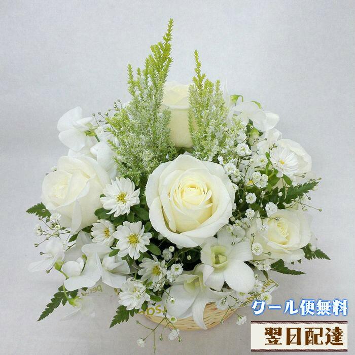 あす楽 花ことばのホワイトアレンジメント クリスマス 誕生日 結婚記念日 送料無料 白バラ