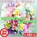 花ことばの⇒レインボーカーネーションブーケ 送料無料でお得です。【こんな用途に】誕生日 記念日 発表会 サプラ…