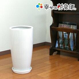 7号丸高陶器鉢(白) A-031|【送料無料/観葉植物/おしゃれな植木鉢/植え替え/インテリア】【smtb-ms】